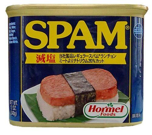 spam de Chine