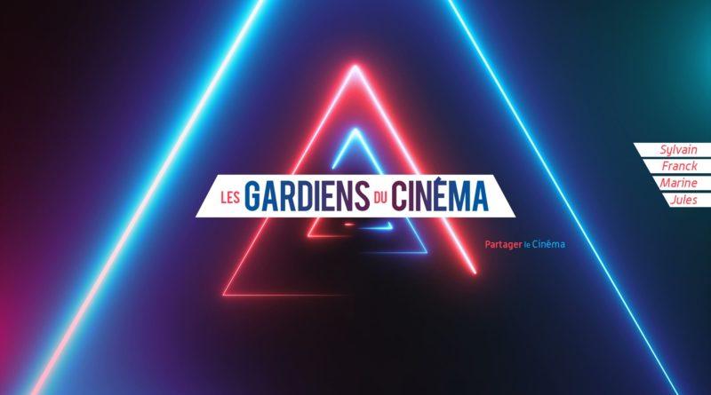 Les gardiens du cinéma